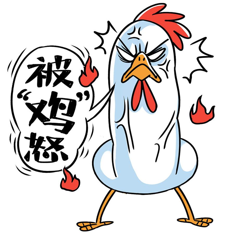 鸡年新春表情微信表情|样子表情|秘密|网络诶告诉你动漫主题包图片