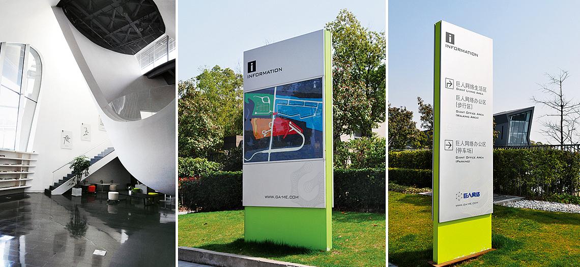 园区标识,导视|空间|导视设计|依斯特 - 原创作品图片