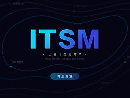 美的-Midea-ITSM界面设计