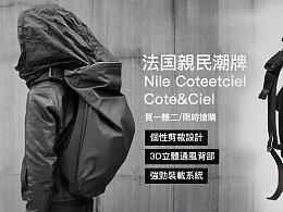 广告图整理-背包