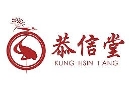 中国风style 保健品logo