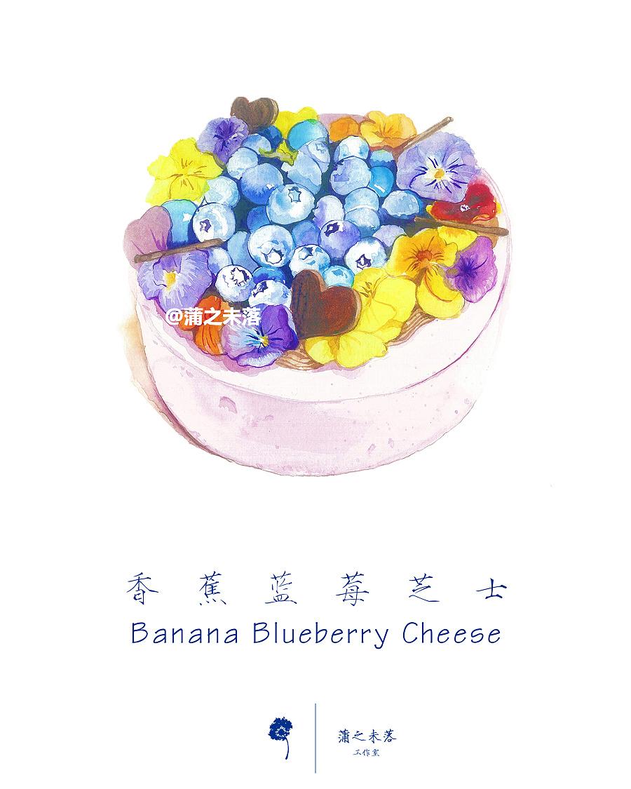 水彩手绘--超级好吃的甜品大合集|水彩|纯艺术|蒲之未