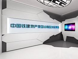 中国铁建地产集团中南区域品牌馆