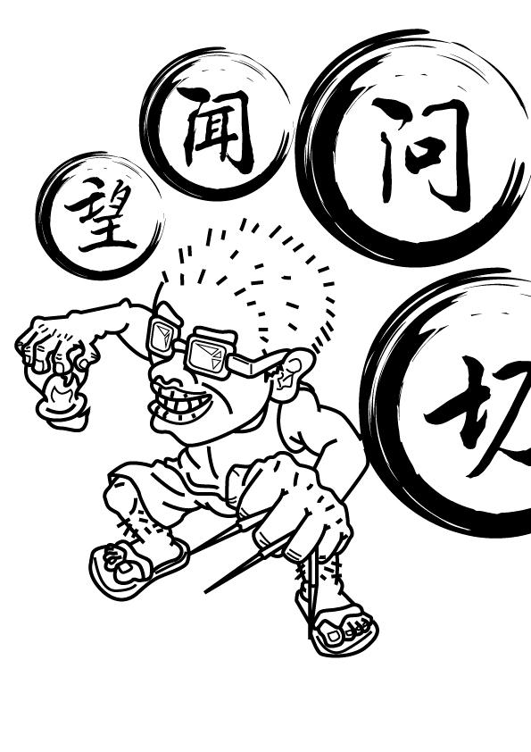 老中医|单幅动漫|漫画|黄炜佬包-原创设计作品肖像漫画漫图片