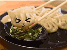 冬至,好吃不过饺子