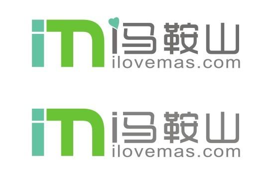 播改f�j~��i�_i马鞍山字体logo设计