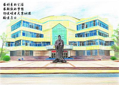 枣庄学院《印象枣院》手绘明信片——图书馆