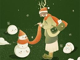 圣 诞 节 快 乐