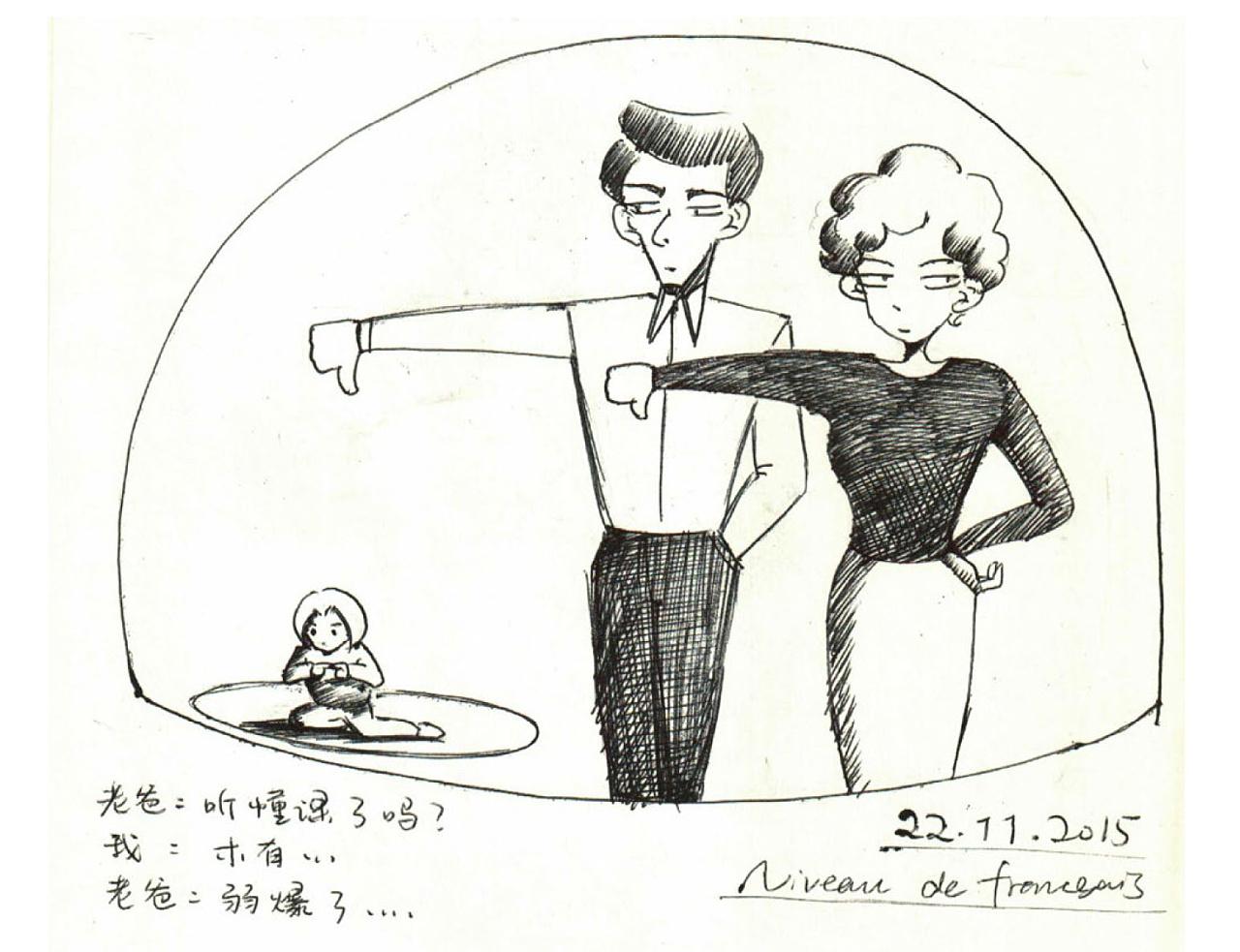 花朵爸妈的宝贝简笔画-09 学渣也是祖国的花朵