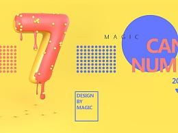 【第26期】Cinme 4D糖果字体高级建模渲染教程