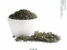 茶原料详情页