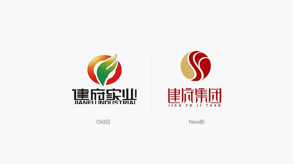 餐饮公司logo设计 食品公司logo设计 郑州vi设计公司图片