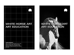 白驹艺术 WHITE HORSE ART
