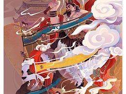 国风海报创作--苗祖·蚩尤
