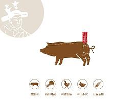 BRAND WORKS | 餐饮品牌 乌状元 黑猪肉