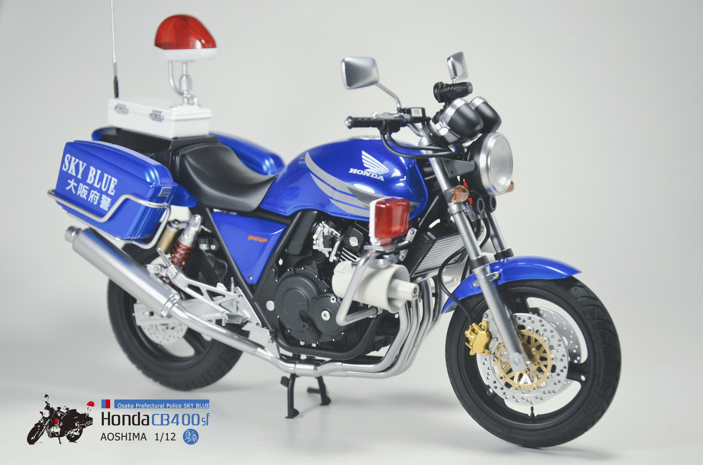 青岛社 1:12 本田CB400SF 大阪警用摩托|手工