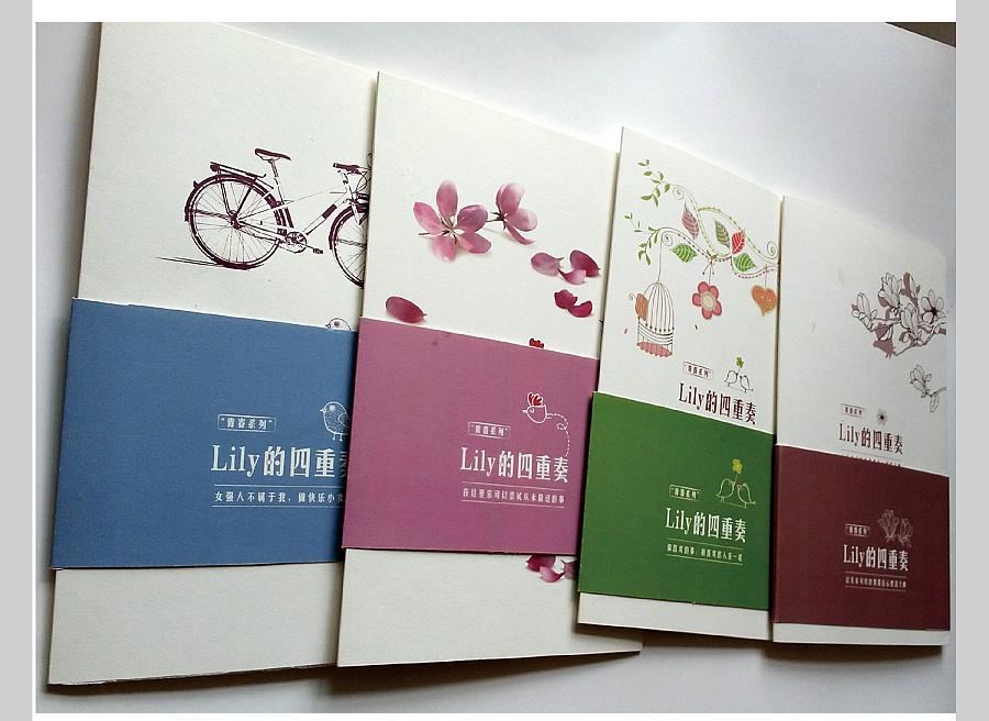 毕业设计之 书籍装帧之折页设计图片