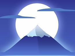 远山—日常插画练习