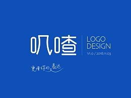 叽喳品牌logo
