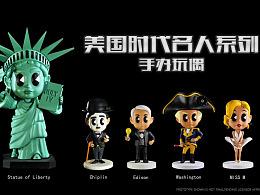 美国时代名人系列 玩偶