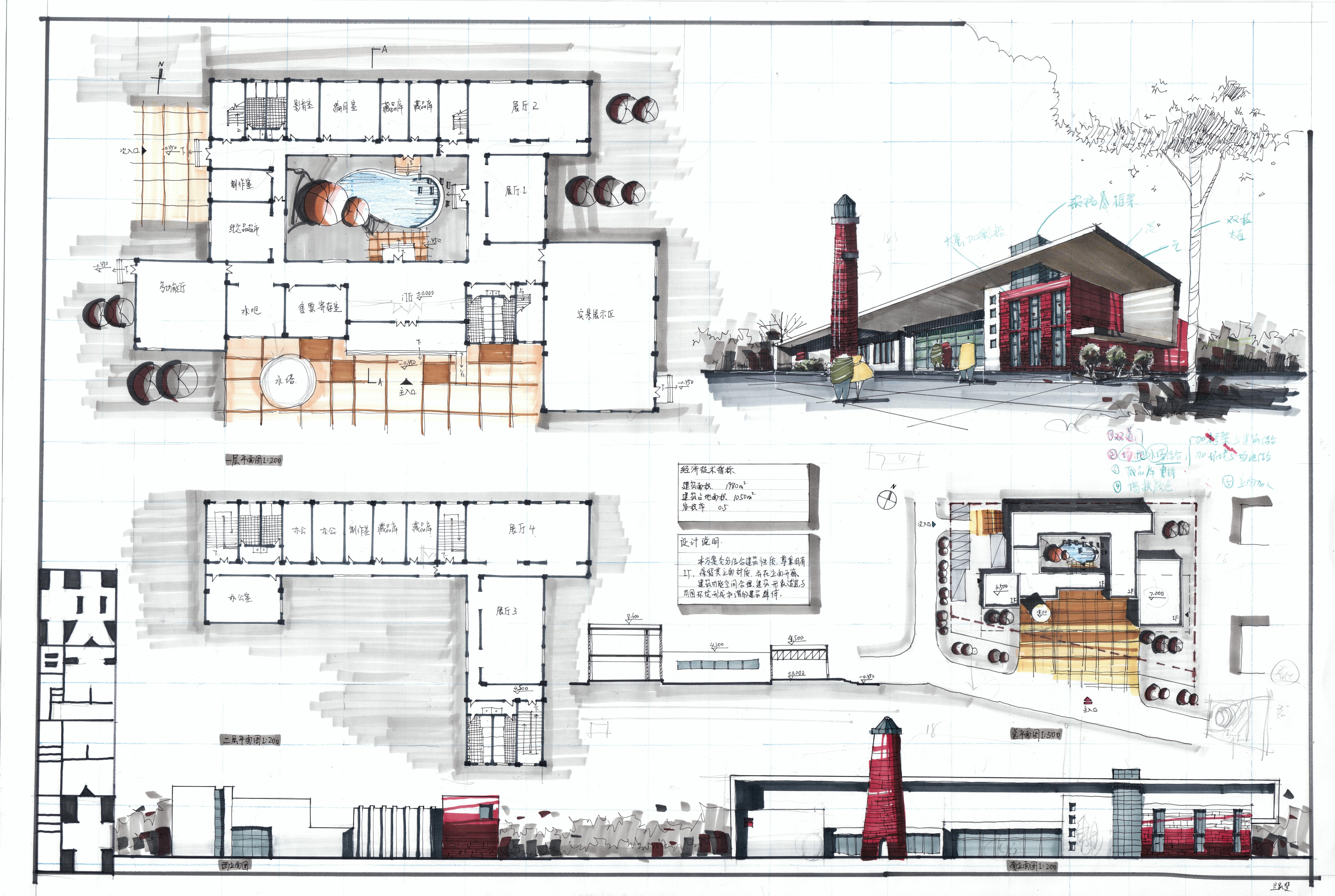 建筑设计排版模板a1-建筑设计图纸排版-建筑设计作品集模板-建筑排版