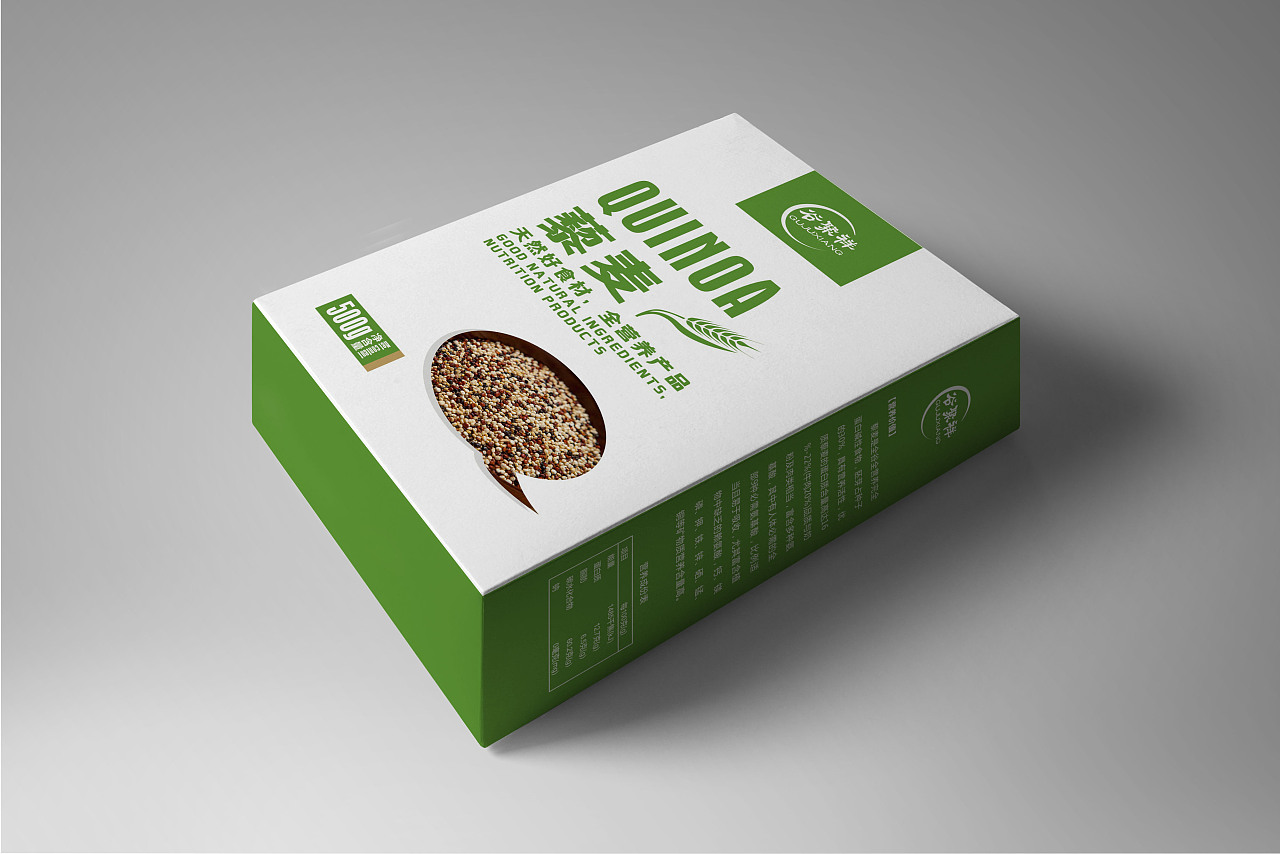食品包装盒设计图纸展示