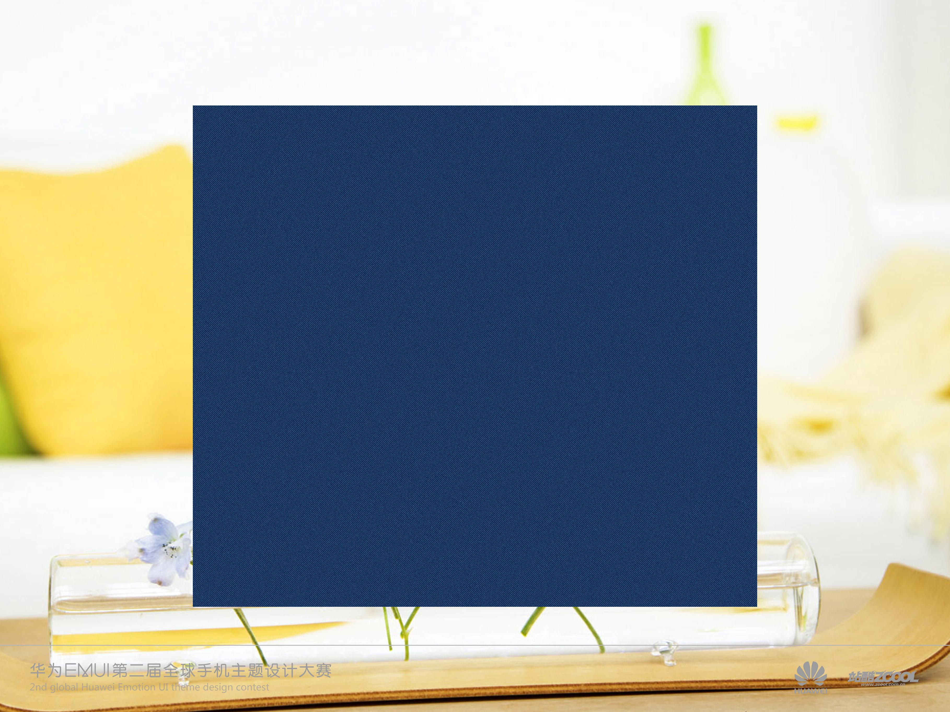 百米布艺剪贴画海报