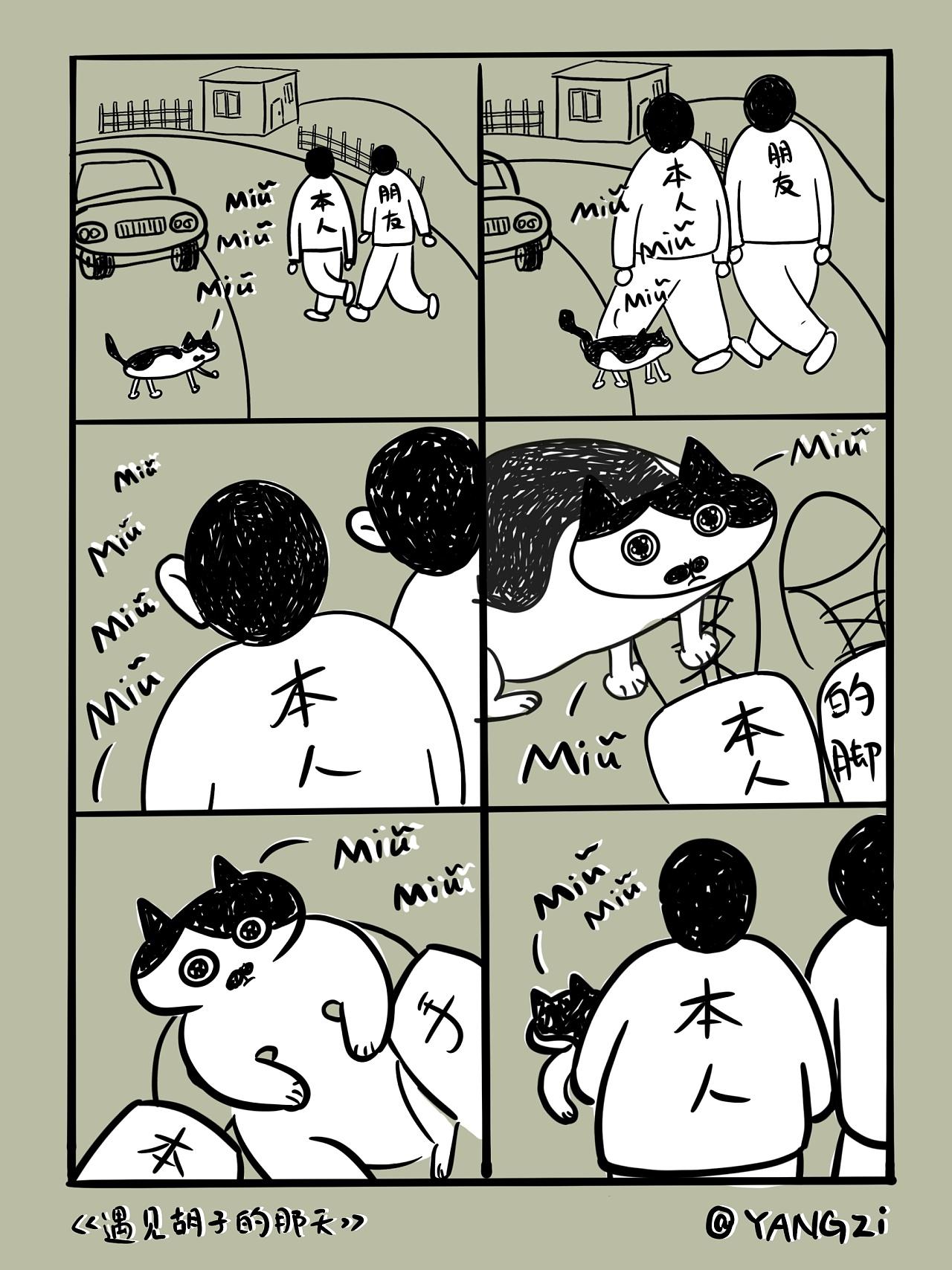 动漫 卡通 漫画 头像 1280_1708 竖版 竖屏图片
