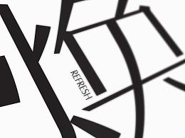 香港合子品牌設計作品   中脈科技-保濕面膜包裝設計