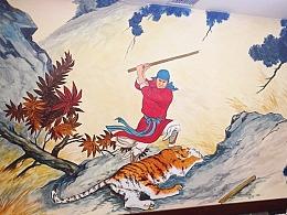 哈尔滨艺谷墙绘丨黑龙江海伦辣庄重庆老火锅彩绘案例