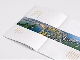 | 投资福州 | 画册设计