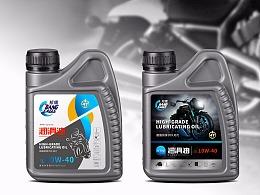 滑油油机油包装