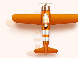 拟物图标绘制-飞机