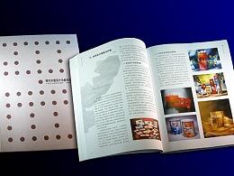 「现代平面设计与制作实用手册」