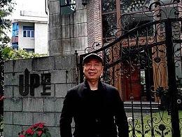 仵博儒:践行商业与艺术混搭的设计师