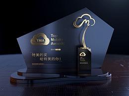"TMA""特美奖""颁奖盛典开场视频"