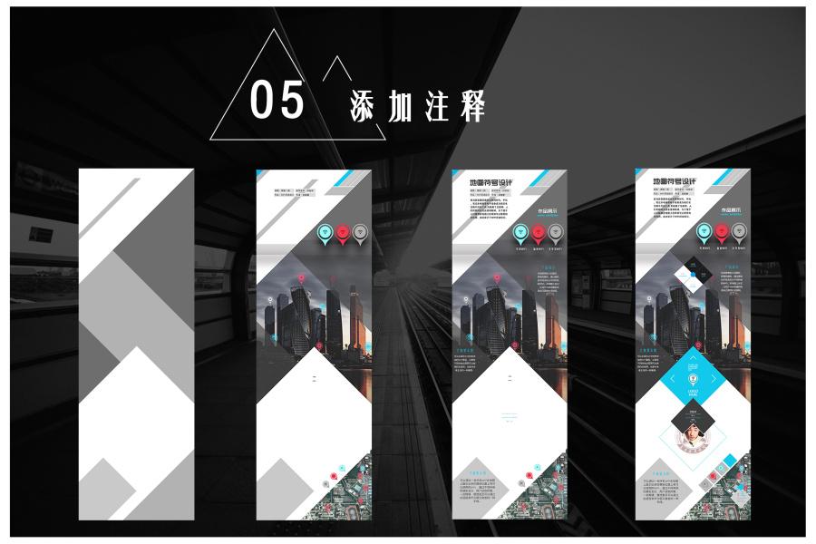 平面|易聪睿-原创设计作品-站酷(ZCOOL)2018v平面平面设计电脑图片