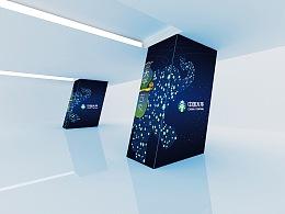 背景板及地铁广告 l 中国太平