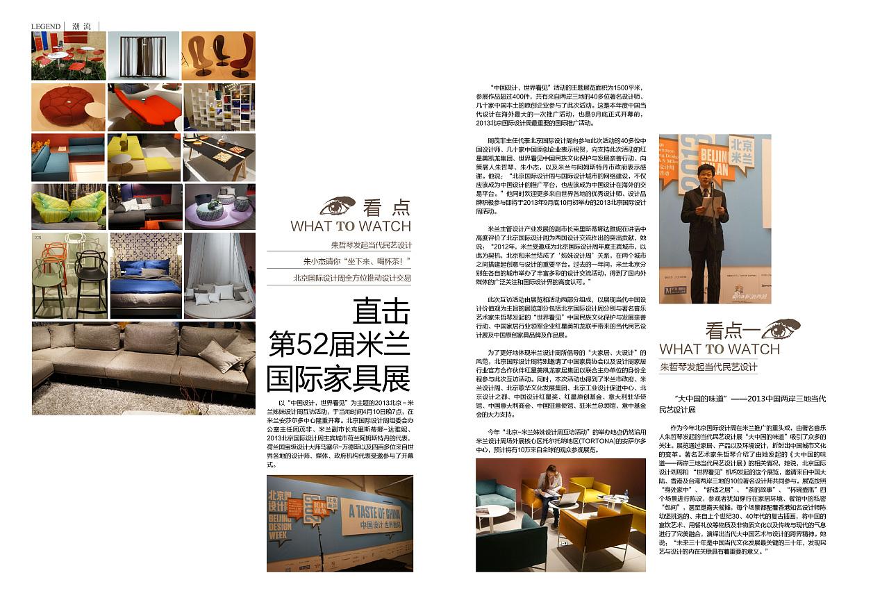平面设计排版印刷专业术语图片