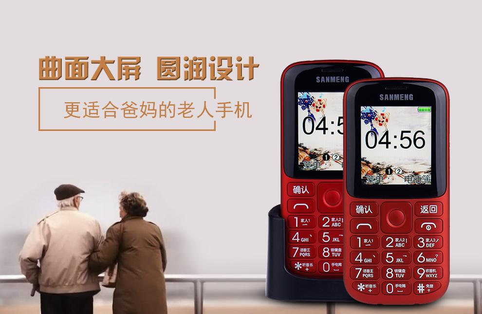 老年手机 ,0, 三个按键失灵,主板断线,怎么维修图片