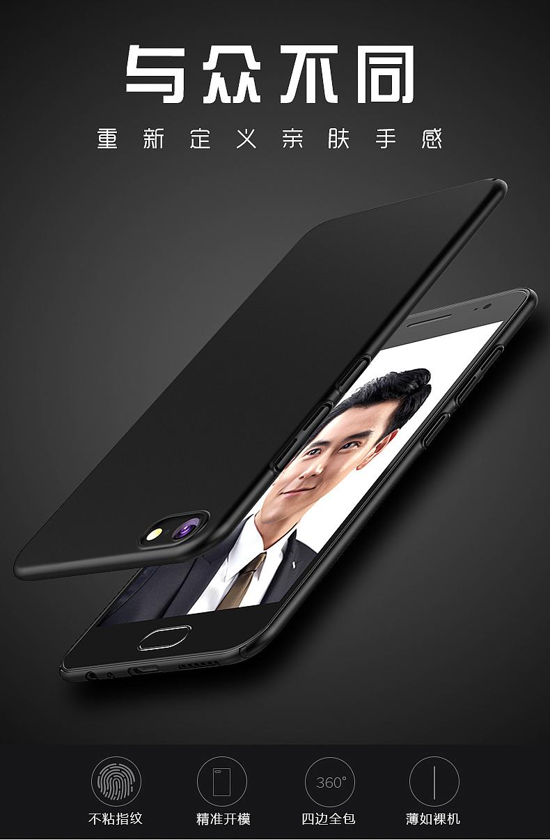vivoX9清新手机壳个性创意x9plus原创女款超萌可爱硅胶软边全包