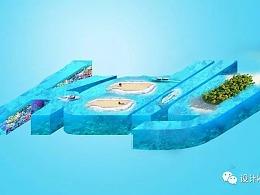 PS教程 | 海报合成之与水结缘14-制作kelly版海世界