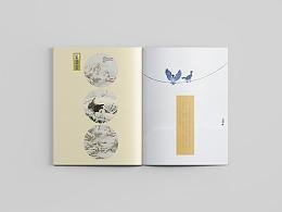 书籍装帧设计作业——江西《老街》