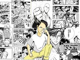 【日涂】漫画少年