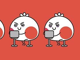 微信表情-激萌豆子动态图