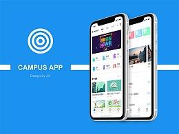 一款校园类APP-iphone x/UI/视觉/图标/界面/设计规范