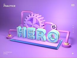 hero习作