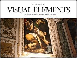 什么是视觉元素?(上篇)