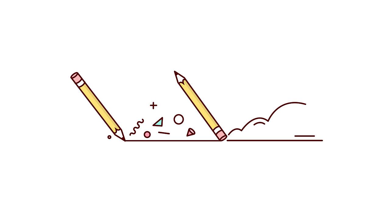 jw|铅笔&设计师!图片