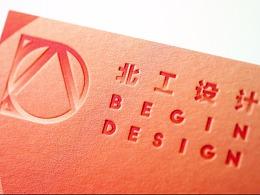 北工设计 Begin Design VI设计